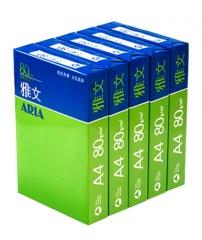 雅文 80g A4复印纸 500张/包  8包/箱
