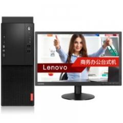 联想/Lenovo 启天M410-D189-台式计算机(i5-7500/4GB/1TB/DVD刻录/