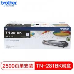 兄弟TN281BK 粉盒 黑色(适用:HL-3150CDN;HL-3170CDW;DCP-9020C
