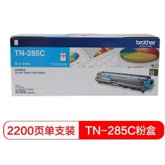 兄弟TN-285C 粉盒 蓝色(适用:HL-3150CDN;HL-3170CDW;DCP-9020C