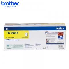 兄弟TN-285Y 粉盒 黄色(适用:HL-3150CDN;HL-3170CDW;DCP-9020C