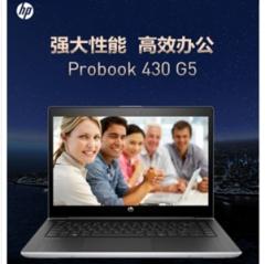 惠普/HP Probook 430 G5笔记本电脑 i3-7020U  4G 500GB 无驱 集成显卡 13.3寸