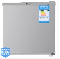海尔BC-50ES 电冰箱