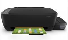 惠普(HP) Ink Tank 310彩色喷墨一体机 打印复印扫描多功能打印机 无线wifi照片打印机 家用办公 (USB连接 打印 复印 扫描)