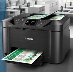manbetx万博/Canon  MB5180  多功能一体机  高速商用喷墨一体机(打印 / 复印 / 扫描 / 传真)