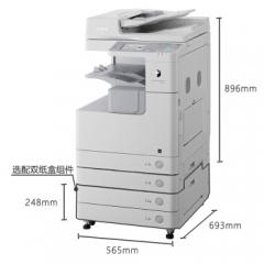 manbetx万博IR2535I 黑白复印机 (主机+双面器+自动输稿器+双纸盒(标配)+工作台)
