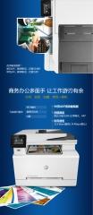 惠普/HP 288 Pro G3 MT 台式计算机 ( I5-7500 4G 1TB 集显 DVD刻录 21.5寸)