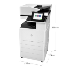 惠普(HP)LaserJet  MFP 72530DN A3黑白复印机(打印 复印 扫描)