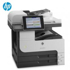 惠普(HP)LaserJet Enterprise  MFP  M725dn A3黑白多功能一体机(打印复印扫描)