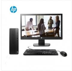 惠普/HP 282 Pro G4 MT 台式计算机(i3-8100/4G/1TB+128G固态/集显/无光驱/WIN10/标配19.5寸显示器 )