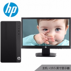 惠普/HP 285 Pro G2 MT台式计算机(A10-7800B/4G/1TB+128G固态/集显/无光驱/WIN10/标配19.5寸显示器)